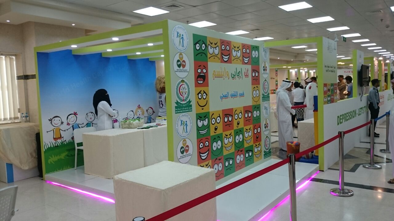 Exhibition Booth Decoration : Exhibition booth decoration event management